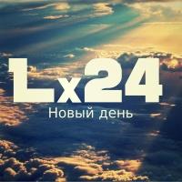 - Новый День