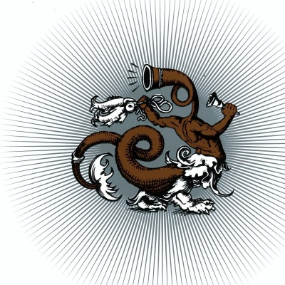 Ю-Питер - Имя Рек (Album)