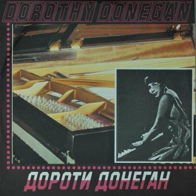 Dorothy Donegan - Live