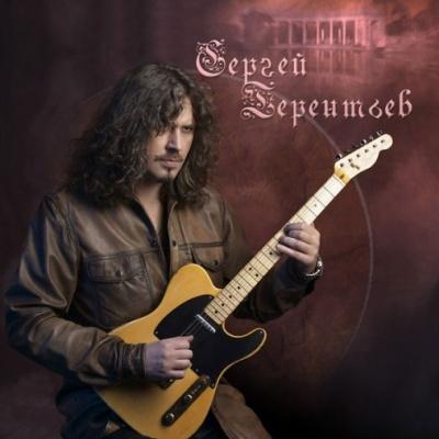 Сергей Терентьев - 30+3+∞ (Album)