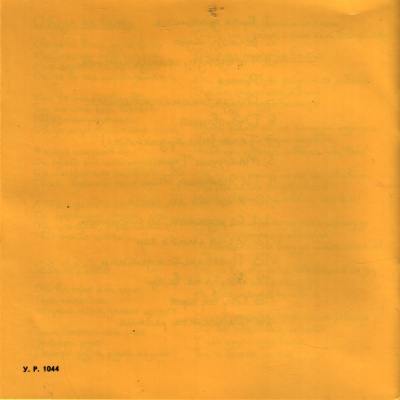 Братья Лапенковы - Про Любовь, Про Морковь (Album)