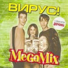 ViRUS! - MegaMix (Compilation)