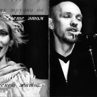 Александр Ф. Скляр - Бразильский Крейсер (Album)