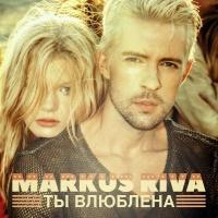 Markus Riva - Ты влюблена