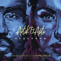 Неделимы (DJ Denis Rublev & DJ Prezzplay Remix)