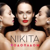 NikitA - Водопадом