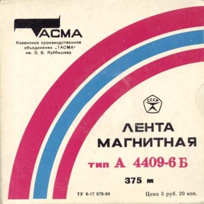 Юрий Шевчук - Хич (Концерт в Череповце) (Live)
