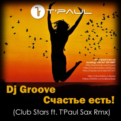 Dj T'Paul - Happines