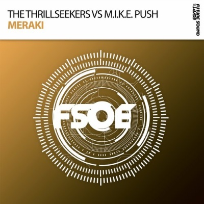 The Thrillseekers - Meraki