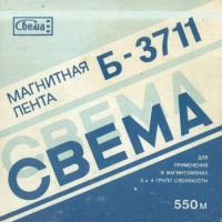 Секрет - Концерт Без Бас-Гитары (Album)