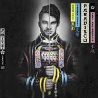 Arno Cost & Errol Reid feat. Ben Macklin - Paradisco (Original Mix)