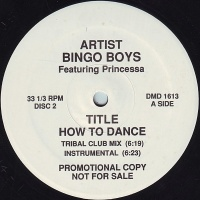 - How To Dance