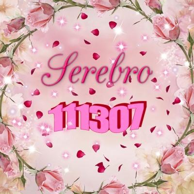 Serebro - 111307