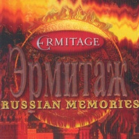 Ermitage - Russians