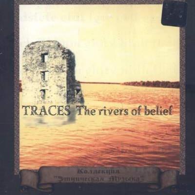 TRACES - Pray