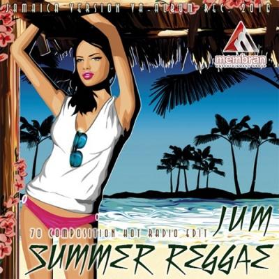 Jamaican Reggae Cuts - Sexy Bitch