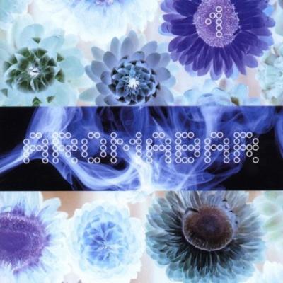 Aromabar - 1