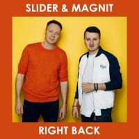 Slider - Right Back