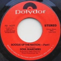 Soulsearcher - Boogie Up The Nation