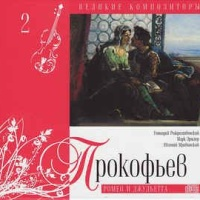 - Russian Orchestral Works