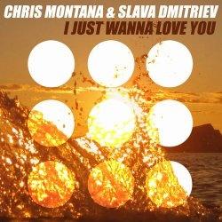 Chris Montana - I Just Wanna Love You (Hello Machines Remix)