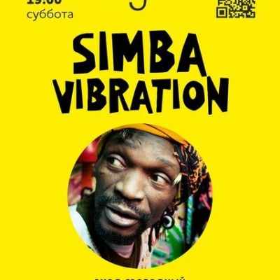 Simba Vibration - Azali
