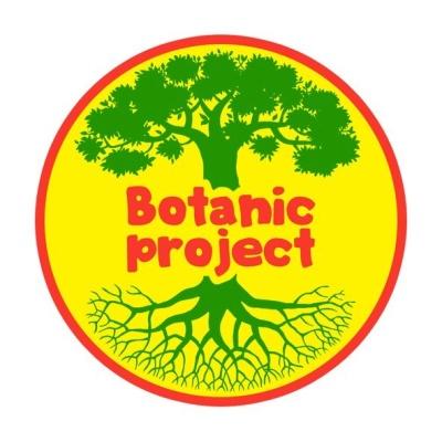 Botanic Project - Путь
