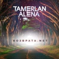 Tamerlan - Возврата.Net