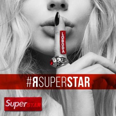 LOBODA - SuperStar