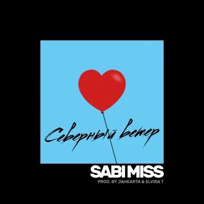 Sabi Miss - Северный Ветер (Single)