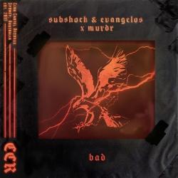 Subshock - BAD