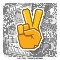 James Hype - No Drama