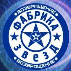 Наталья Подольская - Прованс (Фабрика Звезд.Возвращение)