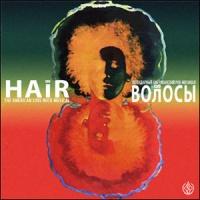 Волосы - Еда Войны