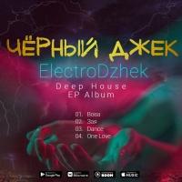- ElectroDzhek