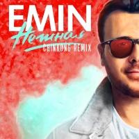 Emin - Нежная (Chinkong Remix)