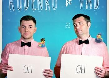 Леонид Руденко выпустил летний трек «Oh Oh»