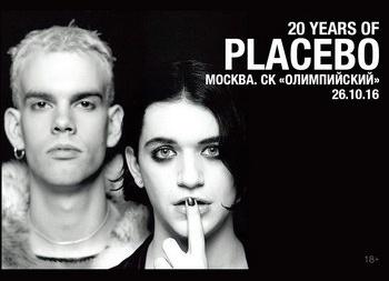 Placebo исполнят песни, которые не намеревались играть