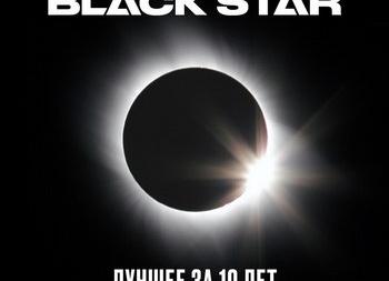 Тимати отпраздновал юбилей своего лейбла Black Star