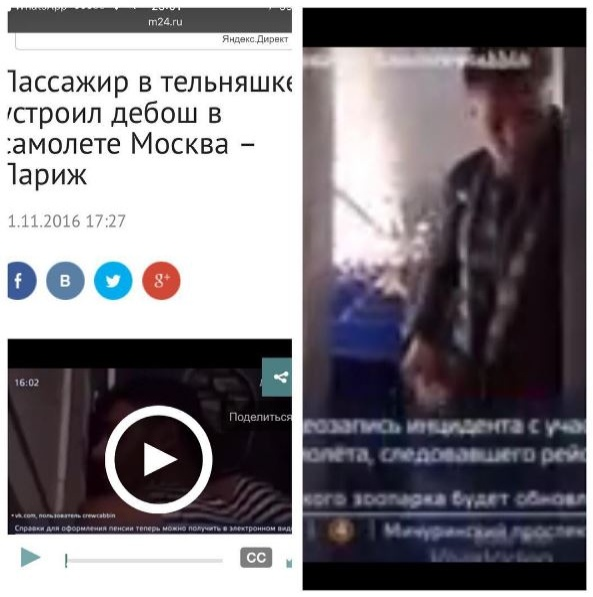Муж Кристины Орбакайте защитил стюардесс
