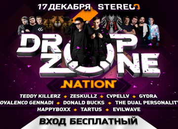 Фестиваль Dropzone Nation на сцене клуба Stereo Hall