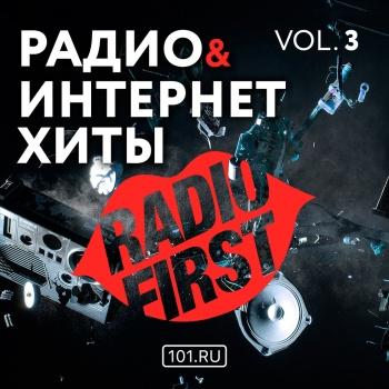 Сборник интернет хитов от Первого Музыкального Издательства