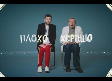 Коля ROTOFF feat. Олег ГАРКУША выпускает новый клип