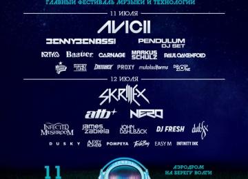 Под Нижним Новгородом пройдет главный российский фестиваль музыки и технологий