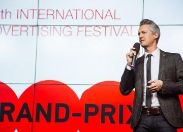 Red Apple – крупнейший фестиваль рекламы