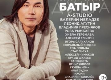 В Москве пройдет концерт памяти Батыра