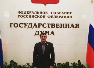 Депутата, избившего диджея Smash, исключат из партии