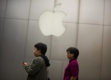 Apple передает секретные доступы китайцам