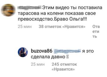 """Бузова сообщила, что поставила Дмитрия Тарасова """"на колени"""""""