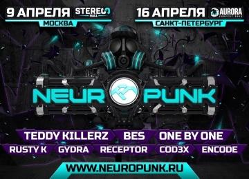В Москве и Санкт-Петербурге пройдет Drum&Bass фестиваль